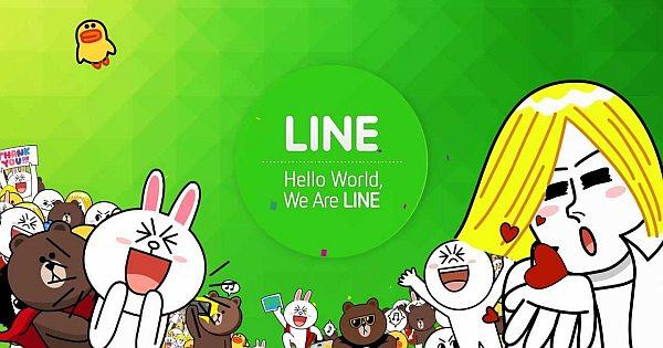 line-app-features