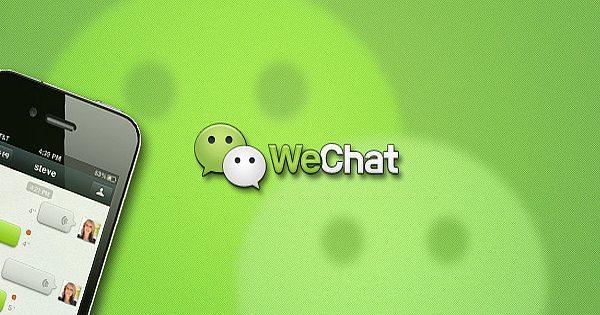 wechat-app-review